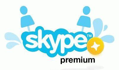 В платном скайпе, как и в бесплатном, работает передача контакту экрана монитора