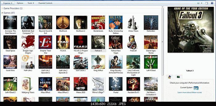 если вы хотите выбрать игру в скайпе - ставьте Game Organizer