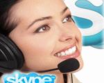 Все контакты сайта официальной технической поддержки skype