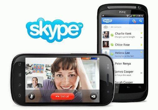 На телефон также легко можно зарегистрировать скайп