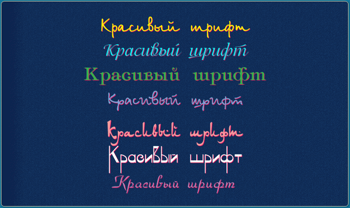 skype форматирование текста