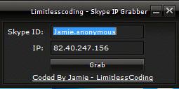 Вы должны знать что есть skype grabber ip
