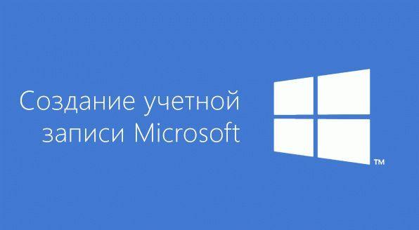 В скайп можно войти через учетную запись microsoft