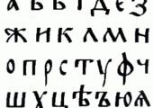 Мы вам подробно расскажем об изменении шрифта в программе скайп