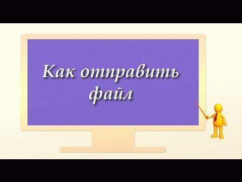 как отправить видео в скайпе - не проблема - читаем статью