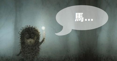 Не знаем, найдется ли репетитор по японскому языку по скайпу