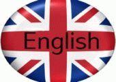 Поиск репетиторов английского и иных языков через скайп