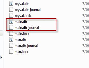 куда skype сохраняет файлы - переписку в main.db