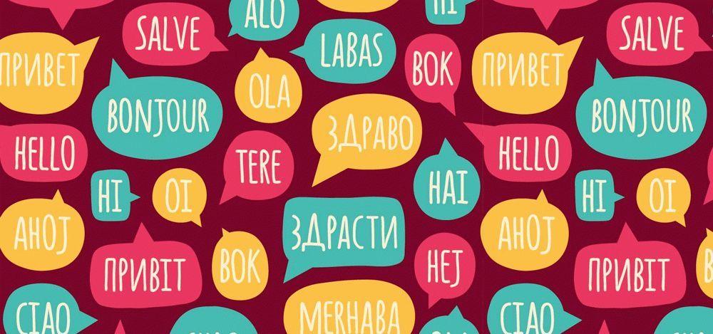 Многие уже давно выучили иностранные языки по скайпу, это возможно