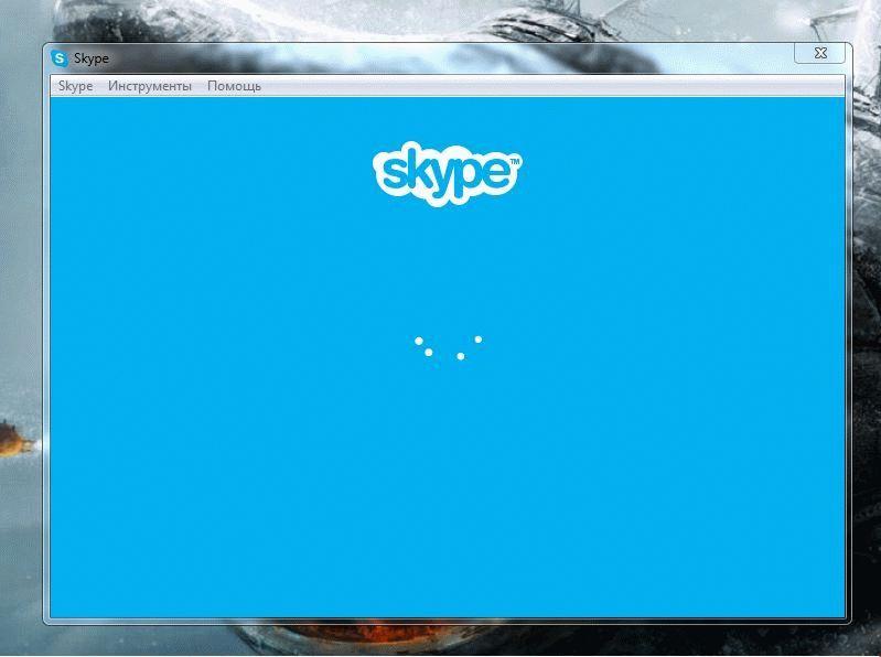 если skype не запускается и крутиться кружок - решение есть