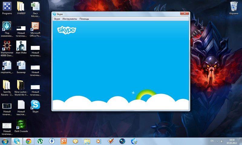 не работает скайп на виндовс 8
