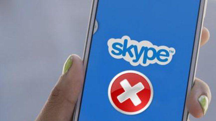 завис скайп на айфоне - можно попытаться все исправить