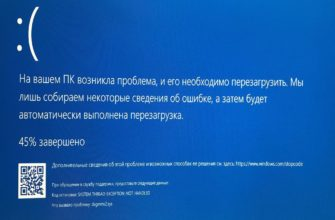 Скайп вызывает синий или черный экран