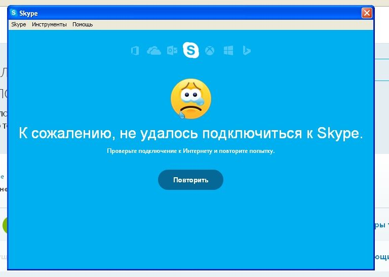 skype не подключается не просто так, этому есть здравое объяснение