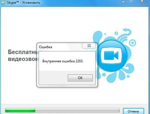 Skype Это Фото Недоступно Windows Xp