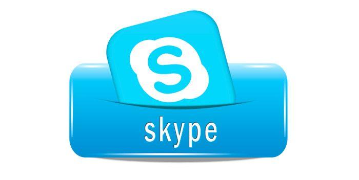 можно скачать скайп через торрент - пару секунд и вы сможете его загрузить