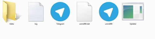 Куда телеграмм сохраняет файлы распродаж