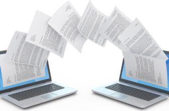 Как отправить файл из телеграмма на почту