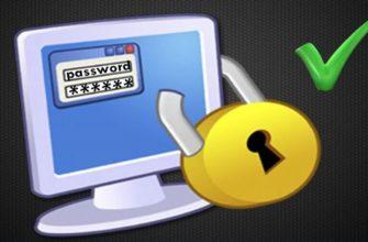 Как поставить пароль на телеграмм