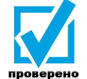 Телеграмм - официальный сайт на русском не существует