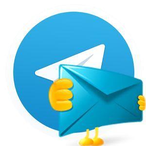В telegram отправить файл журнала нет возможности
