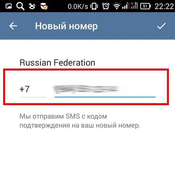 В телеграм посмотреть номер можно - очень просто
