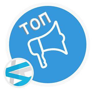 Музыкальные каналы telegram - новинка в мессенджере