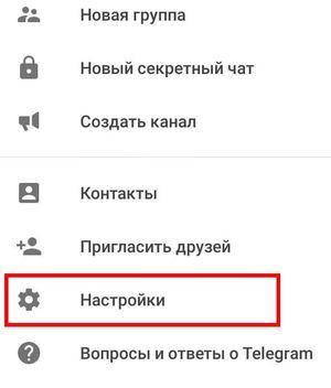 Как поменять имя в телеграмме на компьютере или телефоне - все здесь