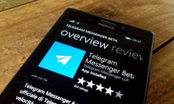 Как отменить обновление telegram - читаем статью