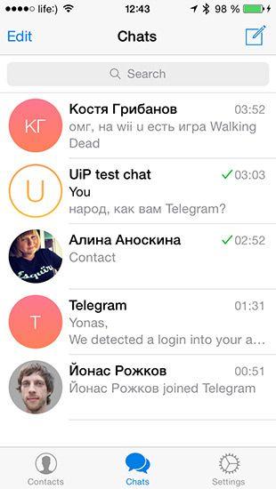 Мы вам расскажем как изменить имя в телеграмм контакту