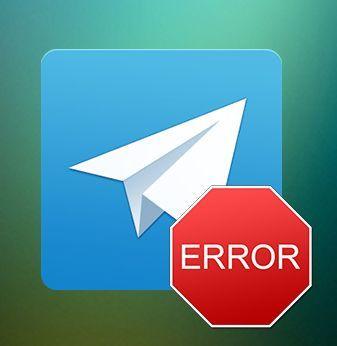 После последнего обновления телеграмм не работает - мы знаем что делать