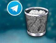 Как восстановить телеграмм - читаем