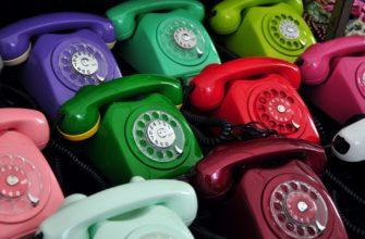 Как позвонить в телеграмме на компьютере