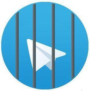 Как восстановить удаленную переписку в телеграмме - и многое другое - все тут