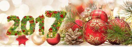 Самые искренние поздравления с новым годом, с наилучшими пожеланиями