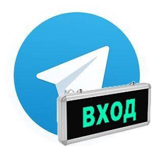 Появилась web telegram онлайн версия