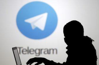 Как взломать мессенджер telegram