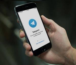 Взлом телеграмм - очень сложное и не простое занятие