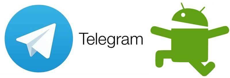 Скачать телеграмм для андроид русскую версию - проще простого