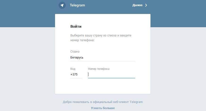 Бывают ошибки в телеграмм - не приходит код - все решаемо