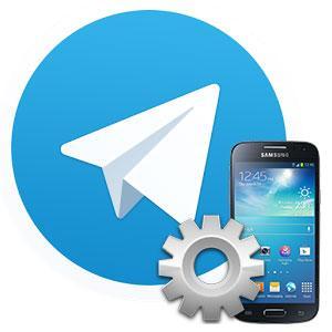 Программа telegram для айфона как пользоваться - читаем