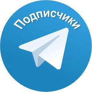 Парсинг пользователей телеграмм - ненужное занятие