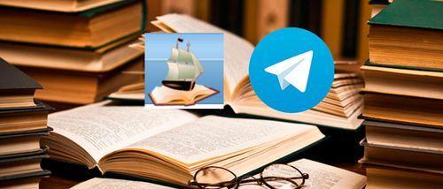 Аудиокниги в telegram набирают популярность