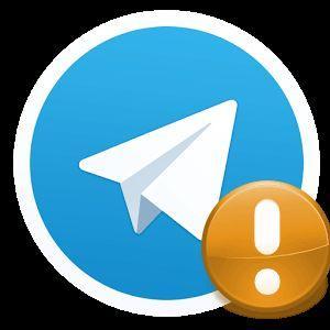 Часто не работает телеграмм на айфоне вообще