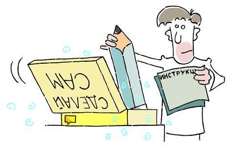 Инструкции к телеграмм нет - может скоро напишут