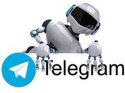 telegram bot реально поможет пользователям