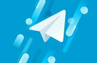 Каналы в telegram