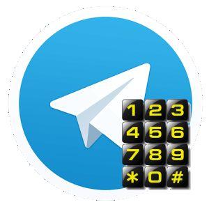 как зайти в телеграмм без телефона - никак