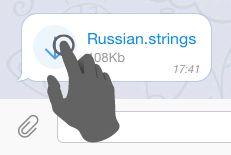 Русский в телеграмм - только неофициальный способ