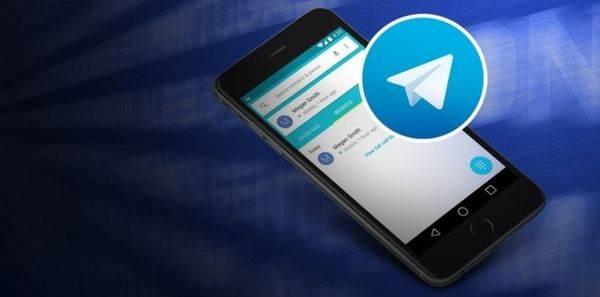 Тут все про телеграмм - самое важное и главное